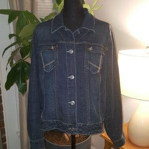 Lane Bryant jean jacket size 22